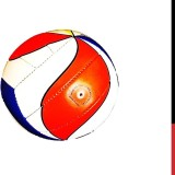 Jaspo Gold Volleyball -   Size: 4,  Diam...