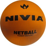 Nivia Molded Netball -   Size: 5 (Brown)