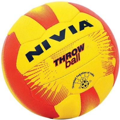 Nivia Grained TB-374 Throw Ball -   Size: 4,  Diameter: 2.5 cm