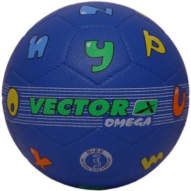 Vector X Omega ABC Rubber Moulded Football -   Size: 3,  Diameter: 59 cm