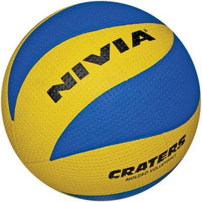 Nivia Craters Rubber Volleyball - Size- 4, Diameter- 20.5 cm