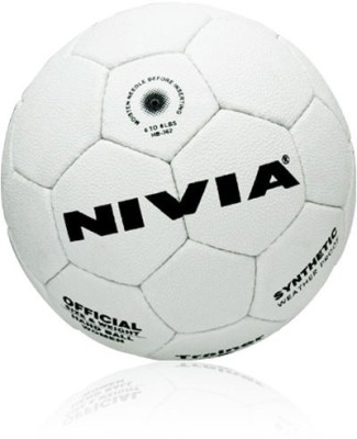 Nivia Trainer Synthetic Woman Handball -   Size: 4,  Diameter: 2.5 cm(Pack of 1, White)