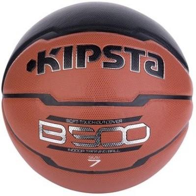 Kipsta B500 S7 1543058 Basketball -   Size: 7,  Diameter: 73.66 cm