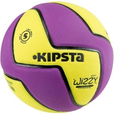 Kipsta Easy Reflex T5 1601408 Basketball -   Size: 5,  Diameter: 73.66 cm