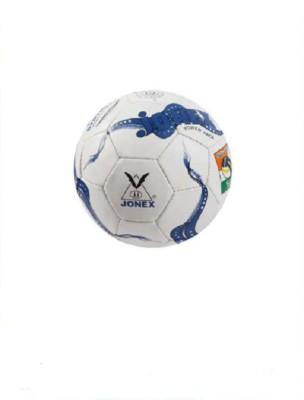 JJ Jonex POWER PACK Volleyball -   Size: 4,  Diameter: 20 cm