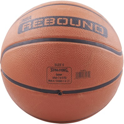 Spalding NBA REBOUND Basketball - Size: 5, Diameter: 2.5 cm(Pack of 1, Orange)
