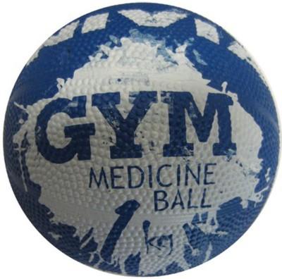 Nivia Sports Medicine Ball -   Size: 1,  Diameter: 2.5 cm