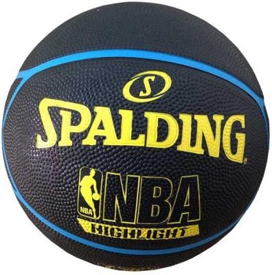 Spalding Fast S Highlight Basketball - Size- 7, Diameter- 24.25 cm