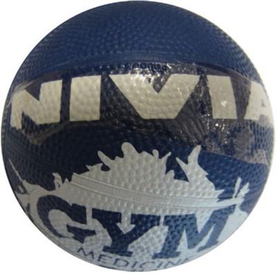 Nivia Sports Medicine Ball -   Size: 2,  Diameter: 2.5 cm
