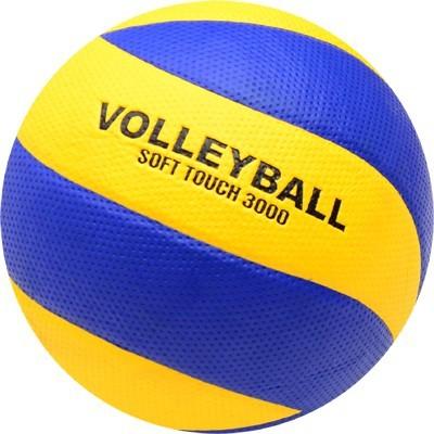 Vixen Soft Touch 3000 Volleyball -   Size: 5,  Diameter: 63 cm