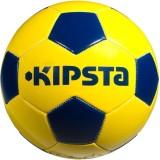 Kipsta  by Decathlon First Kick T4 Footb...
