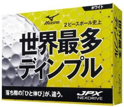 Mizuno JPX Nexdrive Golf Ball -   Size: 1,  Diameter: 4 cm
