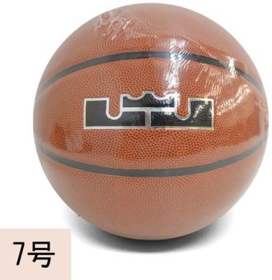 Nike Brick Basketball -   Size: 7,  Diameter: 2.5 cm