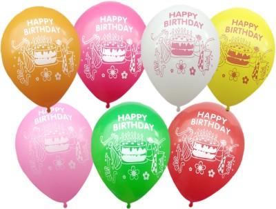 Ziggle Printed HPBIR25 Balloon