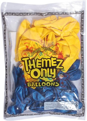 Themez Only Solid 8906049292111 Balloon