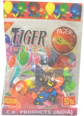 Tanmay Solid Tiger party balloons Balloon