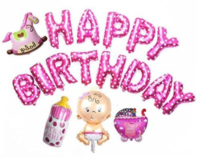 My Party SUppliers Printed Happy Birthday Letter Balloons Balloon