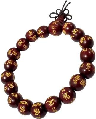 Starstell Wood Amber Bracelet