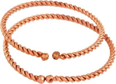 Memoir Copper Kada
