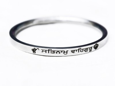 The Amritsar Store Stainless Steel Kada