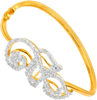 AADUKI Brass Yellow Gold Bracelet