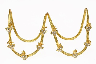 Multiline Company Alloy Yellow Gold Armlet Set