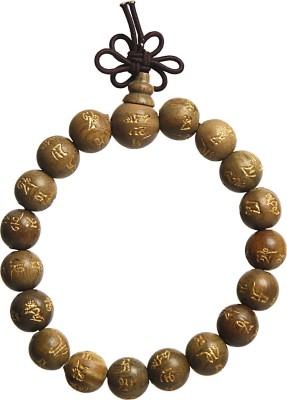 Starstell Wood Bracelet