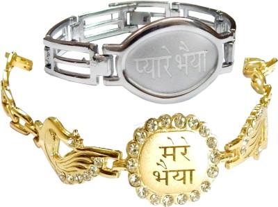 Navaksha Brass Bracelet Set