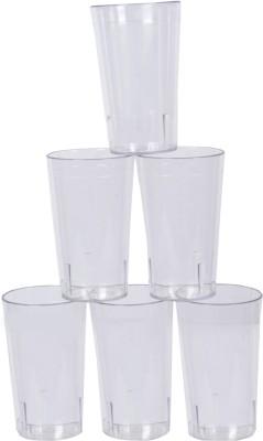 Enrich Plastic Bar Set(Plastic)