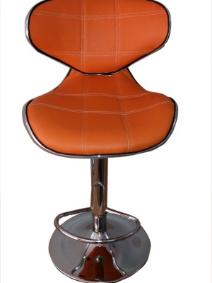 Furniture First Dradbury Half-leather Bar Chair