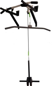 MH JIM EQUIPMENTS White & Block Top Pulley Pull-up Bar