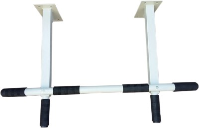 Mh Jim Equipments Pull Up Bar Chain Up Bar Pull-up Bar