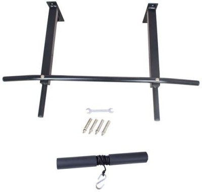 Home Gym Dynamics Chin Up Bar With Arm Curl Bar Pull-up Bar
