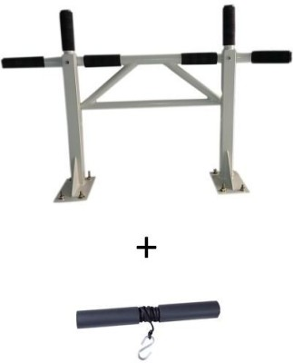 Home Gym Dynamics Pull Up Bar Multigrip with Arm Curl Bar Pull-up Bar