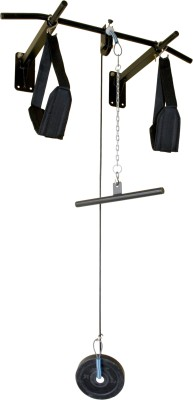 Home Gym Dynamics ASTP Model Pull-up Bar