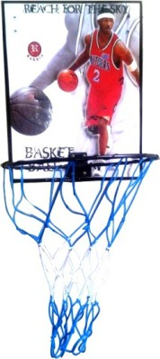 Raisco Basketball Ring