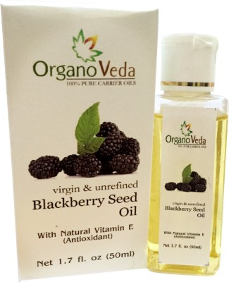 Organo Veda Pure Carrier Blackberry seed Oil