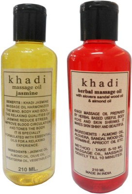 Khadi Herbal Massage Oil combo