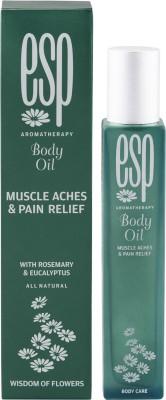 ESP Muscle Relief Skin & Bath Oil