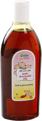 Green Pharmacy Baby Massage Oil(100 g)