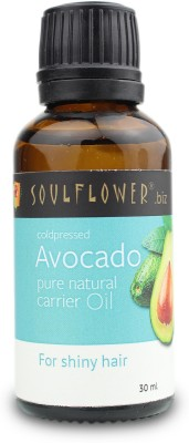 Soulflower Coldpressed Avocado Carrier Oil