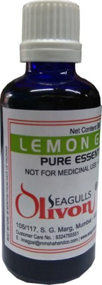 Seagulls Olivon Lemon Grass Oil