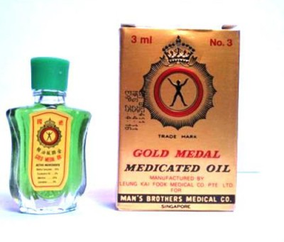 Gold Medal Medicated Oil(3 ml)