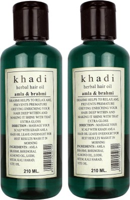 Khadi Herbal Amla & Brahmi Oil Pack of 2