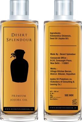 Desert Splendour Jojoba Oil Gold