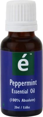 EssenPure Peppermint Essential Oil 20ml