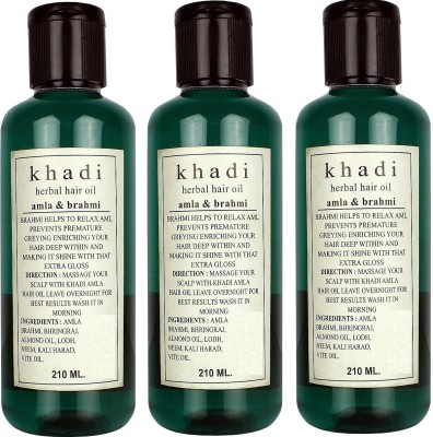 Khadi Herbal Amla & Brahmi Oil