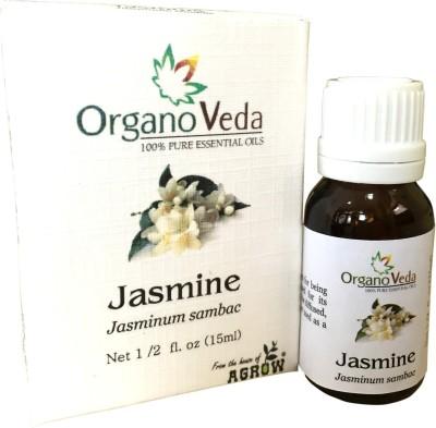 Organo Veda Jasmine