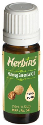Herbins Nutmeg Oil