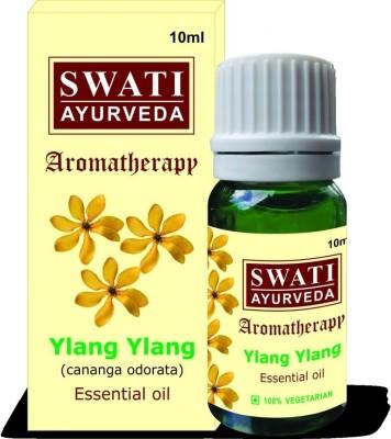 Swati Ayurveda Essential Oil Ylang Ylang (Cananga Odorata)